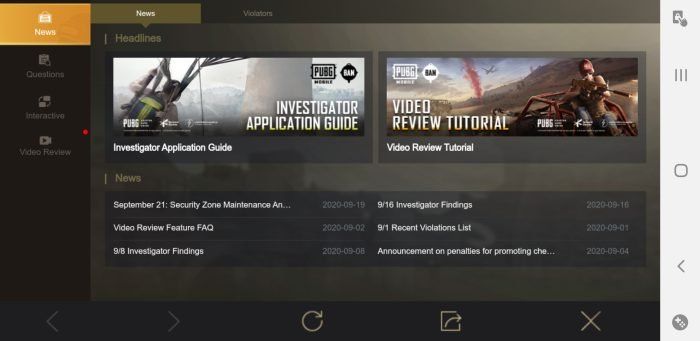 How to Apply for Video Review Investigator in PUBG Mobile