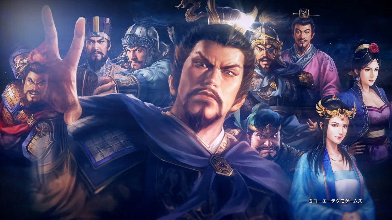 Romance of the Three Kingdoms XIV Update 1.25